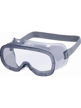 Ochelari de protectie Muria1