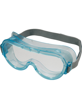 Echipamente de Protectie - Ochelari de protectie Muria2